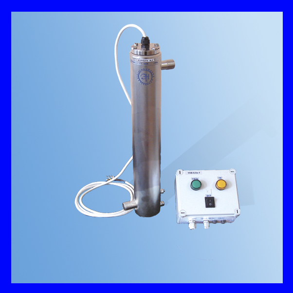 UV LAMP (ULTRA VIOLET)